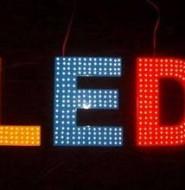 LED封装技术发展的研究与展望:无引线覆晶封装何时能成技术主流?