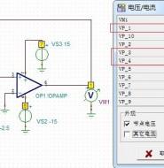测试工具篇-运放测试电路仿真《TINA-TI》