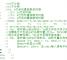 利用STC12C系列单片机产生PWM波形(下)